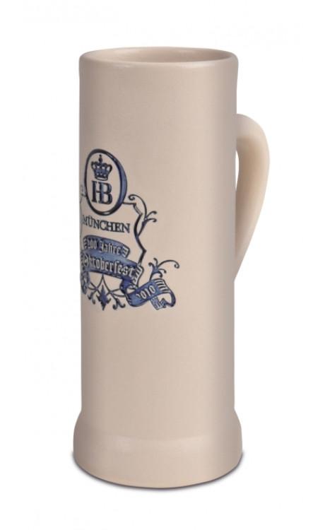 HB Ceramica Bicentenario