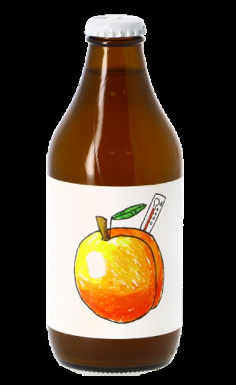 Aprikosfeber DDH Neipa
