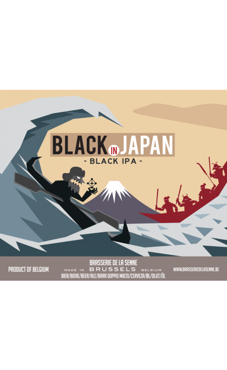 Black in Japan Brasserie de la Senne