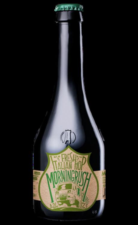 Birra del Borgo - Morning Rush