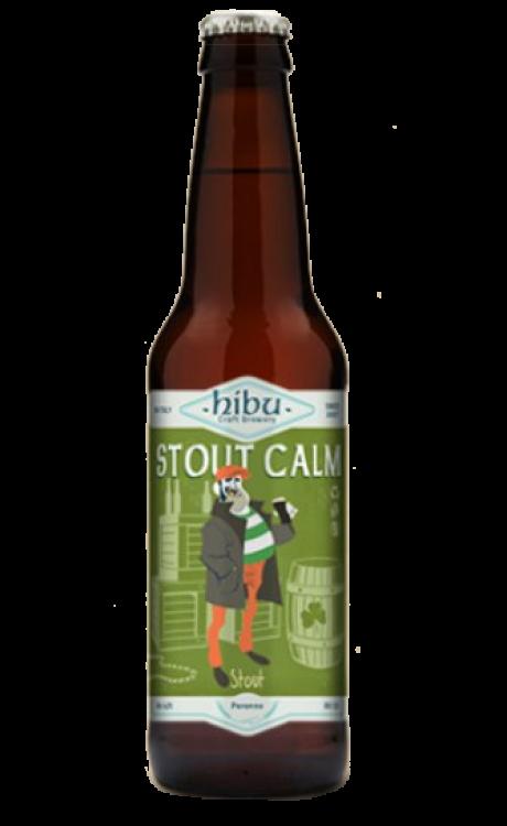 Hibu Stout Calm