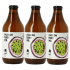 Passionfeber IPA 33cl