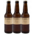 The Kernel Pale Ale Amarillo 33cl