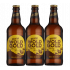 Wold Gold 50cl